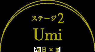 stage1-daichi